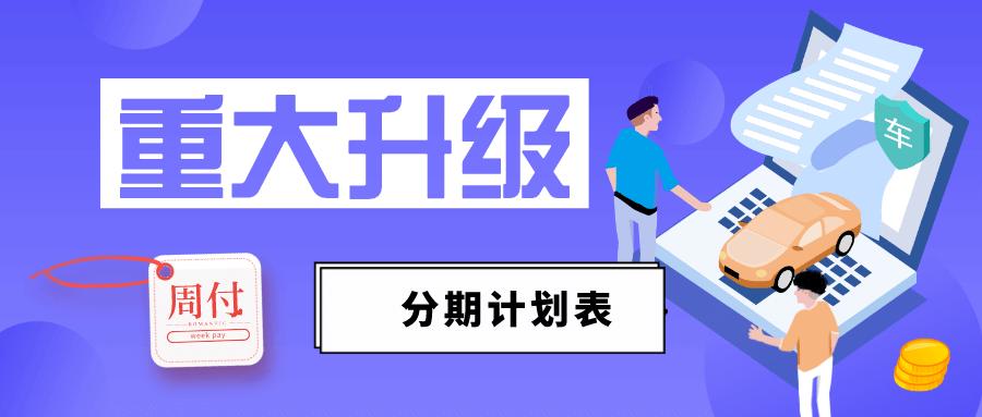 默认标题_公众号封面首图_2020-01-16-0